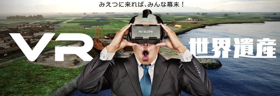 mistsu_slide02