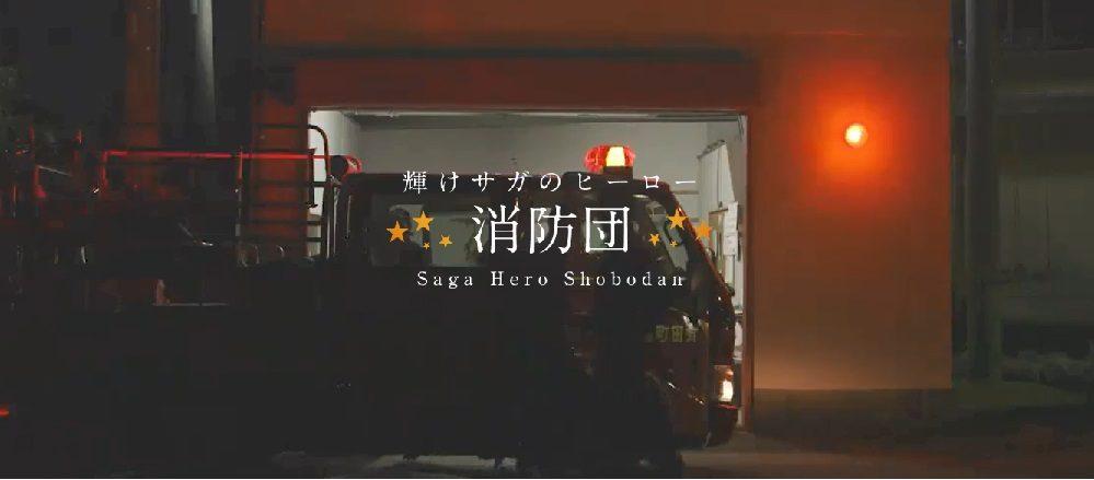 saganohi-ro-